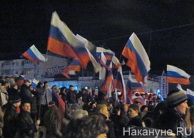 Севастополь, после референдума Фото: Накануне.RU