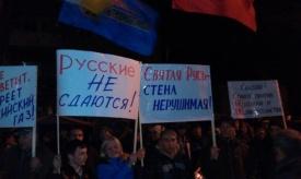 Одесса, митинг, Антон Давыдченко|Фото:vk.com/narodnay_druzina