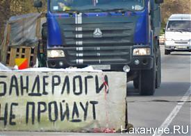 Севастополь, Крым, бандерлоги не пройдут|Фото: Накануне.RU