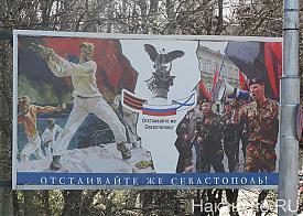 Севастополь, Крым, отстаивайте же Севастополь|Фото: Накануне.RU