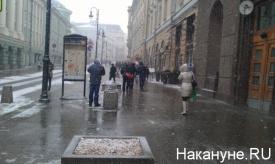 Москва, снег|Фото: Накануне.RU