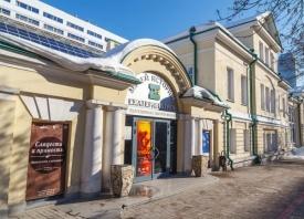 музей истории Екатеринбурга|Фото: Андрей Альшевских