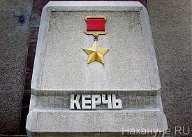 Крым Севастополь город-герой Керчь Фото: Накануне.RU