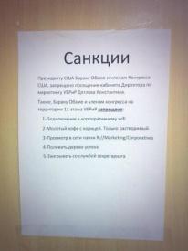 санкции обаме, убрир Фото: