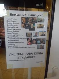 санкции обаме Фото:
