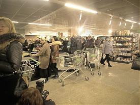 очередь Гипербола магазин касса тележка Гринвич супермаркет|Фото:Накануне.RU