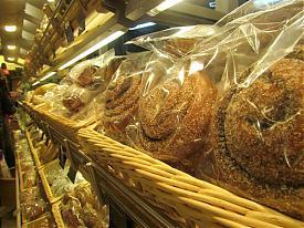Гринвич Гипербола магазин супермаркет прилавок выпечка хлеб булочка булка|Фото:Накануне.RU
