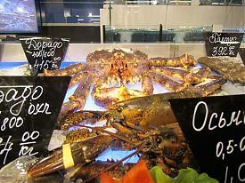 Гринвич Гипербола магазин супермаркет прилавок краб морепродукты|Фото:Накануне.RU