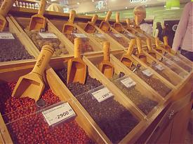 Гринвич Гипербола магазин супермаркет прилавок специи перец|Фото:Накануне.RU