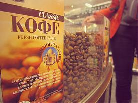 Гринвич Гипербола магазин супермаркет прилавок витрина кофе|Фото:Накануне.RU