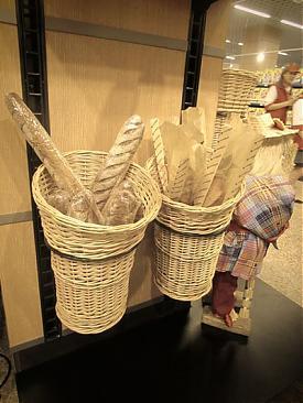 Гринвич Гипербола магазин супермаркет прилавок выпечка хлеб|Фото:Накануне.RU