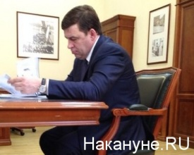 Евгений Куйвашев, Уралмашзавод|Фото: Накануне.RU