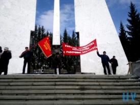 митинг, ЗМЗ|Фото:vk.com/zazmz