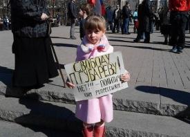 Донецк митинг 23 марта, свободу Губареву|Фото: Накануне.RU