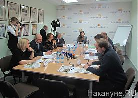 Круглый стол, реформа местного самоуправления|Фото: Накануне.RU