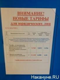 рубль, обмен, Севастополь|Фото: Накануне.RU