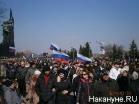 митинг 30.3.14, донецк|Фото: Накануне.RU