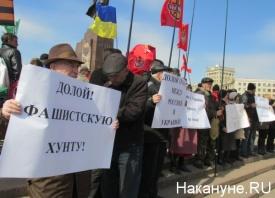 Харьков, митинг, 30 марта, хунта Фото: Накануне.RU