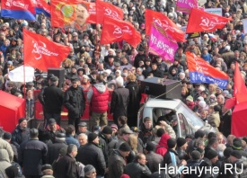 Харьков, митинг, 30 марта Фото: Накануне.RU