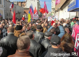 Харьков, митинг, 30 марта, движение юго-восток Фото: Накануне.RU
