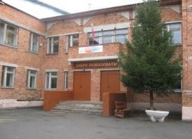 коррекционная школа №8, Курган|Фото:
