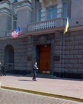 Киев, Украина, СБУ, американский флаг|Фото: facebook.com/sofja.shm