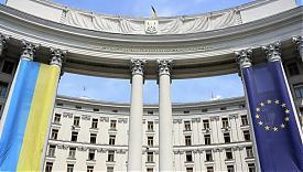 министерство иностранных дел украины, мид|Фото: