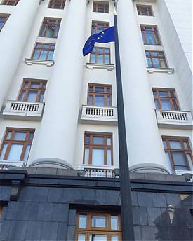 администрация президента украины|Фото: