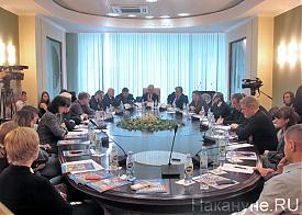 заседание клуба политического действия Фото: Накануне.RU