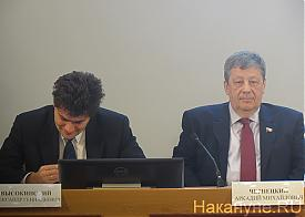 Школа мэров, Высокинский, Чернецкий|Фото: Накануне.RU