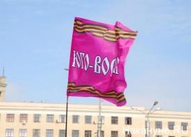 юго-восток, митинг, Харьков Фото: Накануне.RU