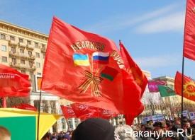 Великая Русь, митинг, Харьков Фото: Накануне.RU