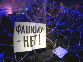 Украина, Юго-Восток, восстание Фото:vesti.ru
