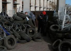 Донецк, баррикады, покрышки|Фото: