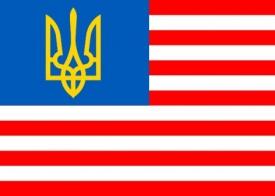 соединенные штаты украины|Фото:
