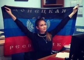 Донецкая республика, флаг|Фото: