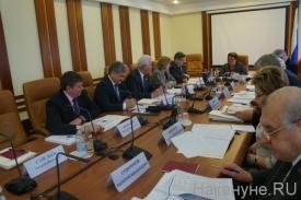 Совет Федерации, дни Свердловской области|Фото:Накануне.RU