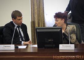 Александр Ивачев, Тамара Казанцева Фото: Накануне.RU