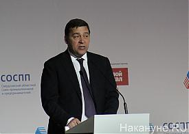 годовой отчет СОСПП, Куйвашев|Фото: Накануне.RU