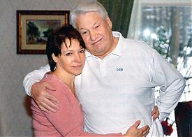 Борис Ельцин, Татьяна Юмашева, Дьяченко|Фото: pukmedia.com