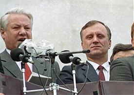 Борис Ельцин, Геннадий Бурбулис|Фото: