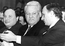 Борис Ельцин, Геннадий бурбулис, Егор гайдар|Фото: communitarian.ru