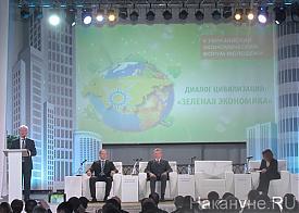 Евразийский экономический форум молодежи, ЕЭФМ|Фото: Накануне.RU