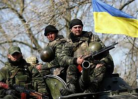 Армия Украиы|Фото:
