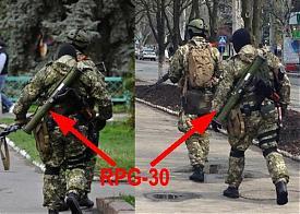 РПГ Крюк в Славянске|Фото: