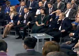 Путин, медиафорум|Фото: