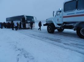 автобус трасса Южный Урал|Фото: поисково-спасательная служба Челябинской области