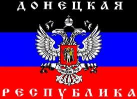 Донецкая народная республика|Фото: