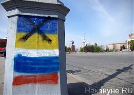Площадь Свободы, Харьков|Фото: Накануне.RU