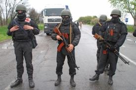 харьков, армия, Украина, войска|Фото: